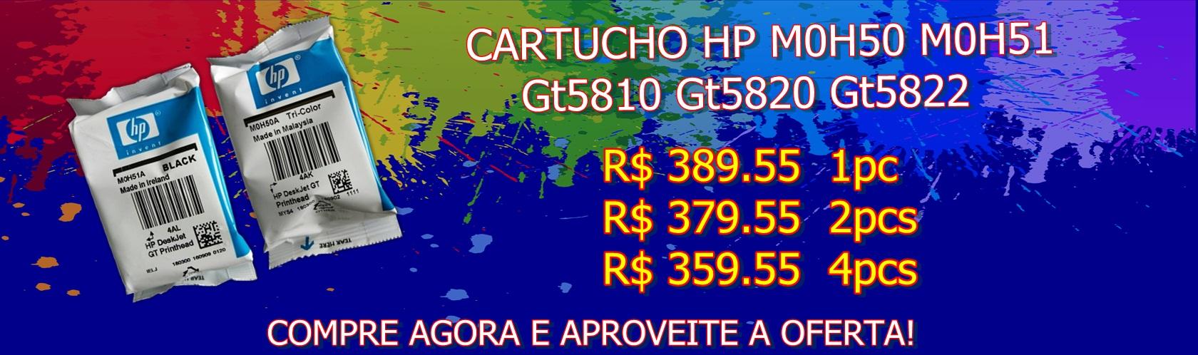 data/banners/cartucho.jpg